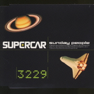Supercarband Com Lyrics For Album A By Supercar