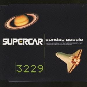 Supercarband Com Lyrics For Album A By Supercar